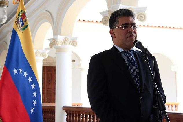Foto: Prensa de la Cancillería