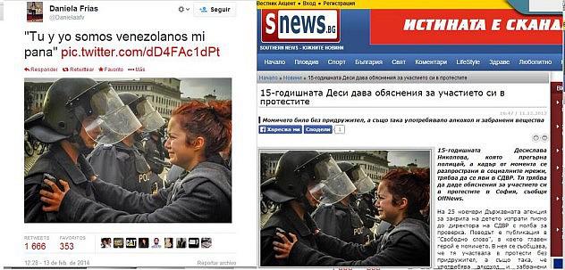 A través de Twitter se divulga una foto de una joven abrazando a un policía.