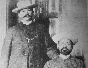 Gómez_and_Cipriano_Castro