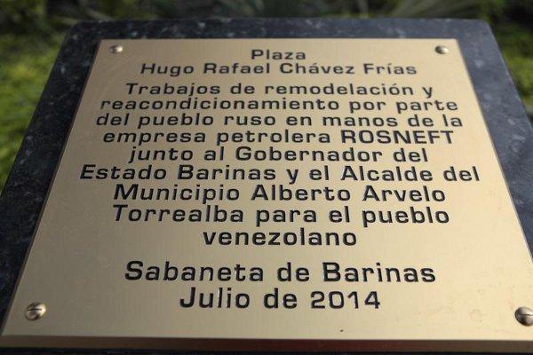 Plaza-Hugo-Chávez