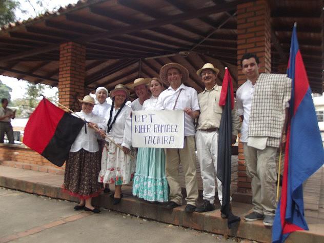 COMUNIDAD DE APRENDIZAJE CAMINO DE EL LIBERTADOR