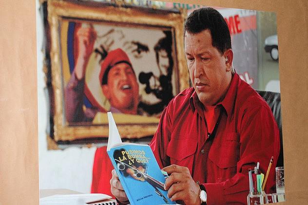 Expo Chavez Leector12