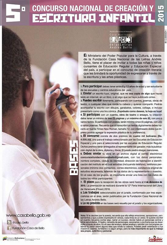 CONCURSO-ESCRITURA-INFANTIL-WEB-699x1024