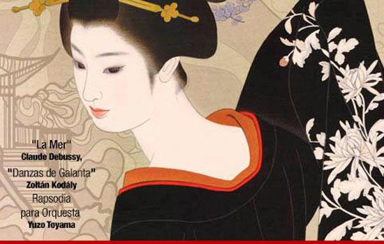 gala-japonesa