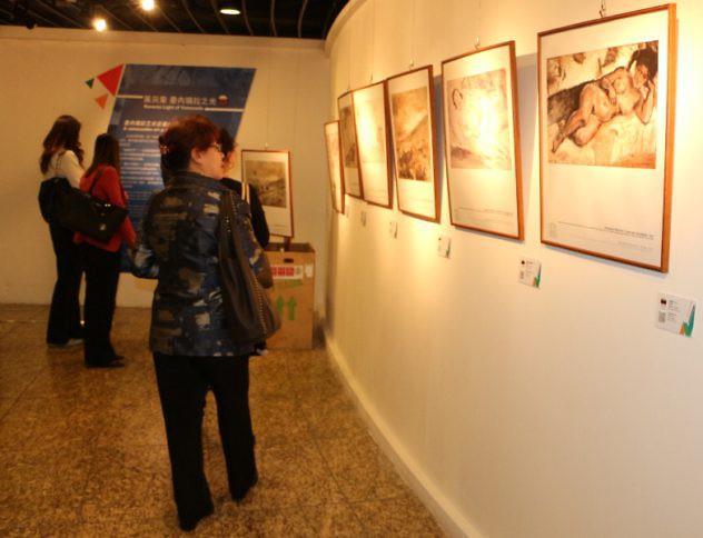 obras_de_armando_revern__pertenecientes_al_programa_arte_en_valija