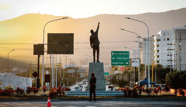 plaza-hugo-chavez-margarita-boris-veraga-xinhua